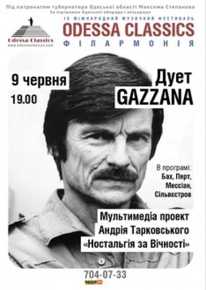 Дуэт GAZZANA