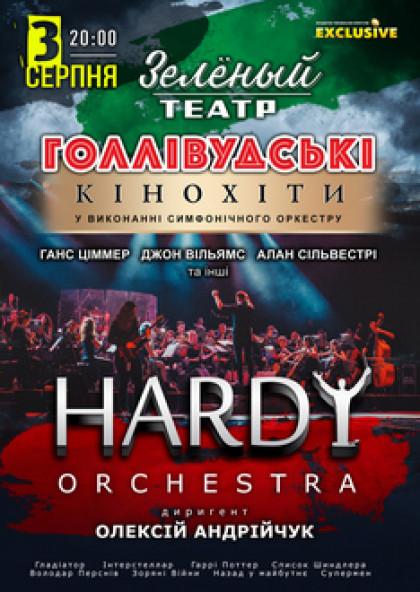 HARDY ORCHESTRA - Hollywood Films Symphony