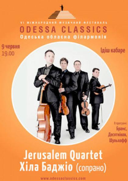 Odessa Classic: Jerusalem Quartet