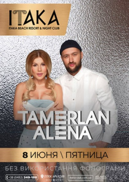 TAMERLAN & ALENA