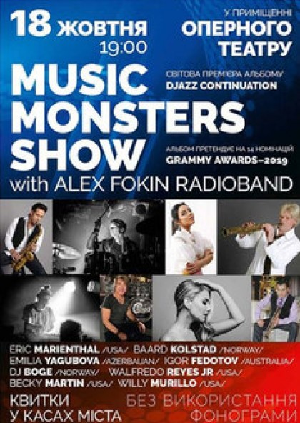 MUSIC MONSTERS SHOW with Alex Fokin Radioband
