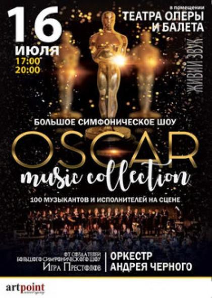 OSCAR music collection