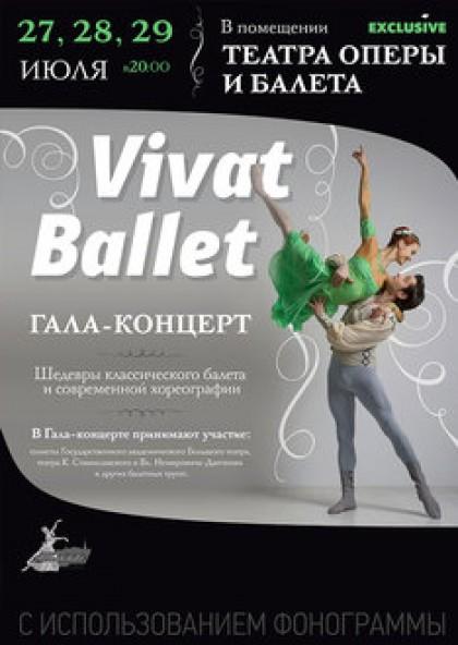 Vivat Ballet