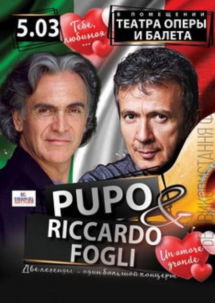 Pupo & Riccardo Fogli