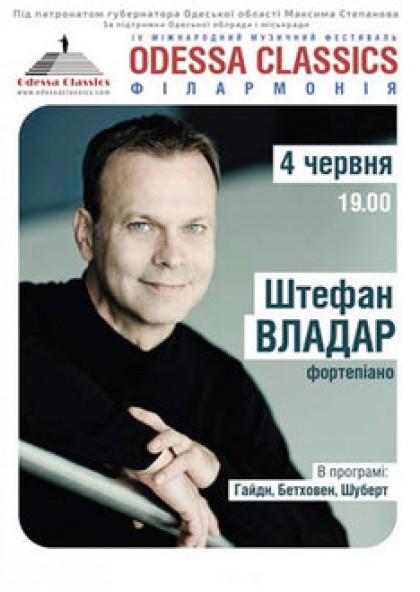 Штефан Владар. Фестиваль «ODESSA CLASSICS»
