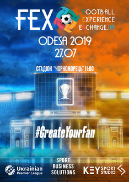 FEX (Football Experience eXchange) Odesa 2019