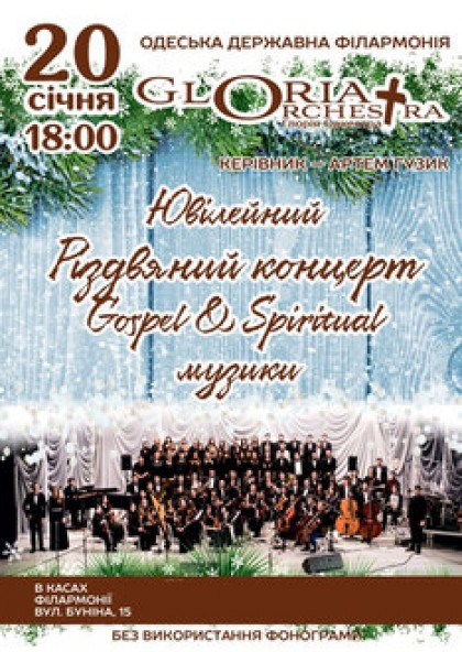 Gloria Orchestra