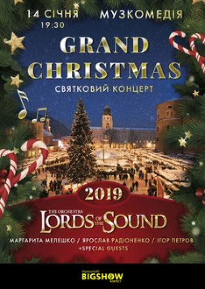 Lords of the Sound «GRAND CHRISTMAS»