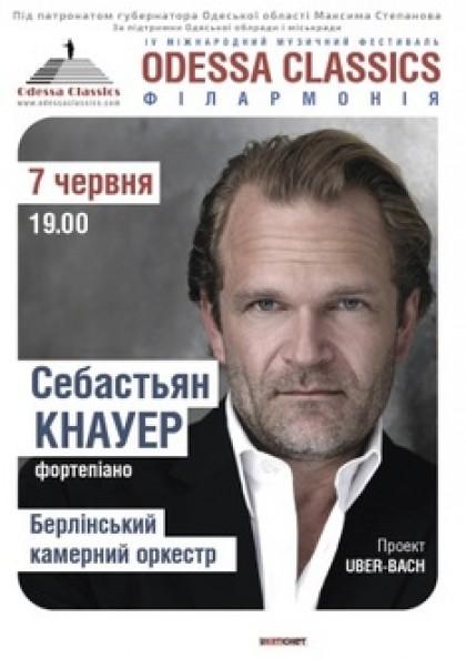 Себастиан Кнауэр, Берлинский Камерный Оркестр. Фестиваль «ODESSA CLASSICS»