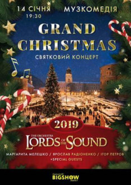 Grand Christmas. Lords Of The Sound
