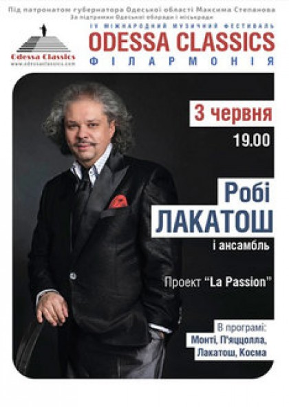 Роби Лакатош и ансамбль