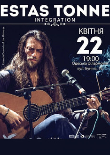 ESTAS TONNE. Концертный тур в Украине